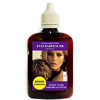 Наливная парфюмерия ТМ EVIS. №8 Gucci ENVY ME
