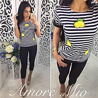 Женский модный костюм: футболка с полоску и укороченные брюки-бриджи (2 цвета)