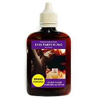 Наливная парфюмерия ТМ EVIS. №12 Nina Ricci Premier Jour
