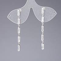 """Серьги с белыми кристаллами """"Бриллиантовая полоса""""  L-6,5см"""