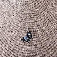 "Кулон на цепочке ""Сердце незабудка""  синие стразы d3см L-55см- цвет металла ""темное серебро"""