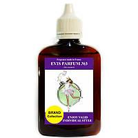Наливная парфюмерия ТМ EVIS. №3 Chanel CHANCE EAU FRAICHE
