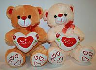 Плюшевый медведь с сердцем 34 см