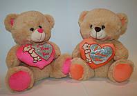 Плюшевый медведь игрушка 53 см