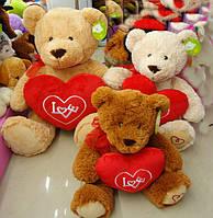 Медведь с сердцем 41 см