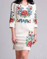 Эксклюзивное платье в этническом стиле, фото 1