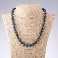 Бусы Варисцит синий (морская волна) гладкий шарик  d-10мм L-50см