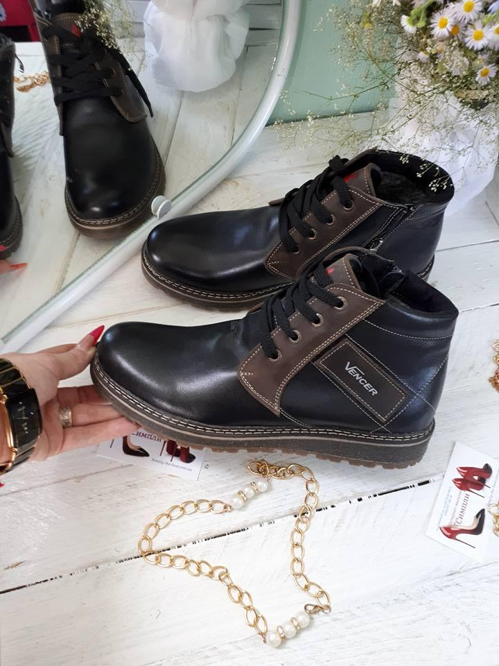 1493b37e7 Зимние ботинки мужские натуральная кожа и мех - интернет-магазин обуви