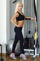 IS-13 Лосины женские для фитнеса Total Black