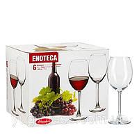 """Набор бокалов для красного вина 420 мл """"Enoteca 44728"""" 6 шт."""
