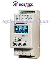 Программируемый многофункциональный таймер REV - 303 (суточно-недельный) Новатек-Электро