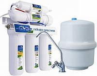 Фильтр для воды обратного осмоса Гейзер Престиж в Харькове