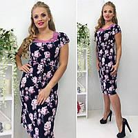 Платье женское батал 63- в сиреневых розах