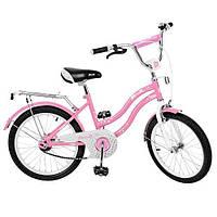"""Двухколесный велосипед Profi Star 20"""" (L2091) Розовый"""
