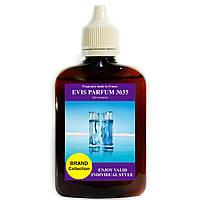 Наливная парфюмерия ТМ EVIS. №35 Kenzo L'eau Par