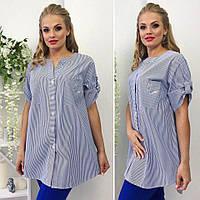 Рубашка удлиненная 63- бабочка на кармане, фото 1