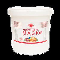 Антицеллюлитная грязевая маска HOT, 3кг