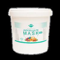 Антицеллюлитная грязевая маска CLASSIK, 3кг