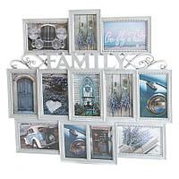 "Настенный коллаж на 12 фото ""Family"" 51х56 см"