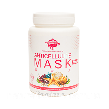 Антицеллюлитная грязевая маска MAXI, 700г