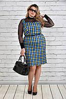 Сине-желтое платье в клетку