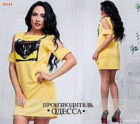 Платье ПЭ №6894