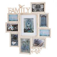 "Оригинальная мультирамка на 9 фото ""Family"" 60х55 см"