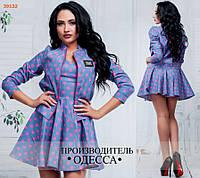 Платье + бомбер ПЭ №6893 в расцветках