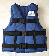 Страховочный жилет 50-70 кг синий