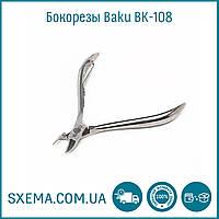 Бокорезы Baku BK-108