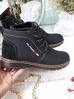 Зимние ботинки мужские классика  натуральная кожа и мех
