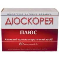 Диоскорея плюс  60 капсул, снижает давление, очищает сосуды, выводит холестерин