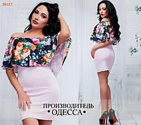 Платье ПЭ №6882 в расцветках
