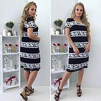 Женское платье батал 63- черно-белое гипюр