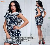 Платье ПЭ №6880 в расцветках