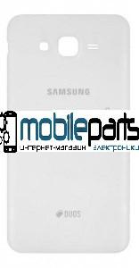 Оригинальная задняя панель корпуса для Samsung J700H | DS Galaxy J7 white (Белая)