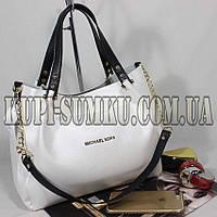 Женская стильная белая (перламутр) сумка с черными ручками экокожа