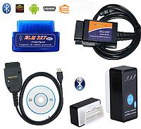 Автосканеры WiFi/ Bluetooth/ USB (базовый уровень)