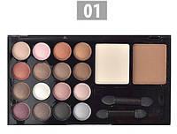 Набор для макияжа № 1 тени + пудры корректирующие