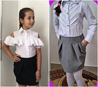 Школьная юбка-тюльпан №568 (р.122-140)