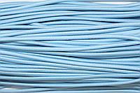 Резинка круглая, шляпная 2.5мм, голубой