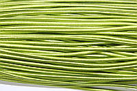 Резинка круглая, шляпная 2.5мм, (50м) салат (т)