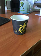 Одноразовые бумажные стаканы для кофе 110 мл