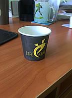 Одноразовые бумажные стаканы для кофе 110 мл, фото 1