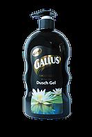 (Брак , надломаний курок дозатора) Гель для душа  Gallus Wasserlilie 650 мл
