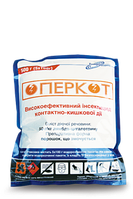 Инсектицид Оперкот (Инсектицид Каратэ)