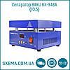 """Сепаратор для дисплеев BAKU BK-946A для разделения модулей до 10.5"""" (19,8 x 19,8 см)"""