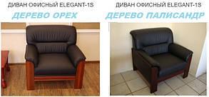 Диван Elegant-3S Орех Кожа Люкс Комбинированная Черная (Диал ТМ), фото 3