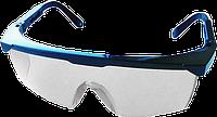 Окуляри захисні відкриті (прозорі)