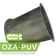 Прямой участок воздуховода OZA-PUV-100